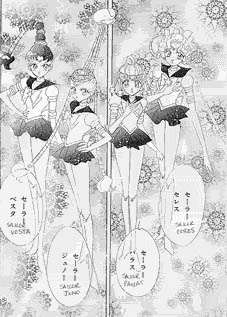 Amazoness Quartet Hentai