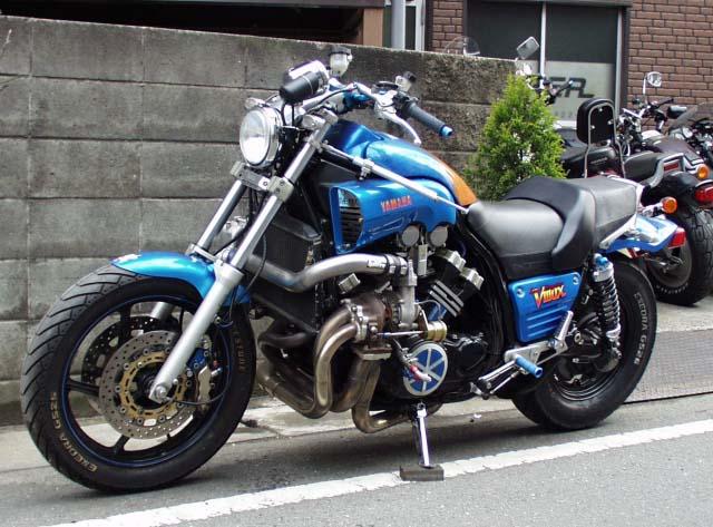Yamaha V Boost