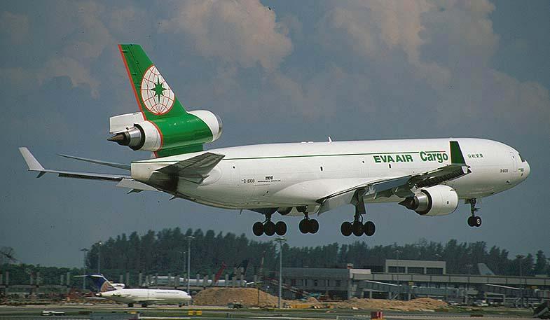 Eva Airways - BR 695 - Airway Bill Tracking | Air Cargo ...