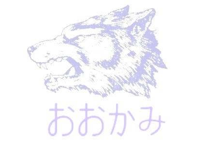 Cbtis 114 de cd juarez chihuahua