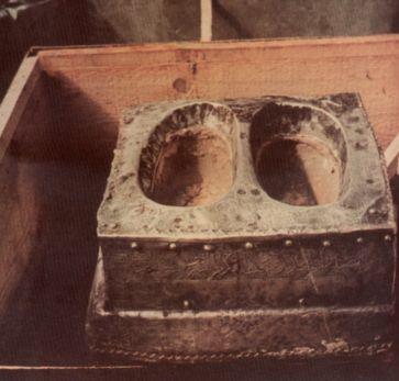 Antiques Of Makkah Madina And Islam