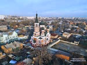 kharkov.png