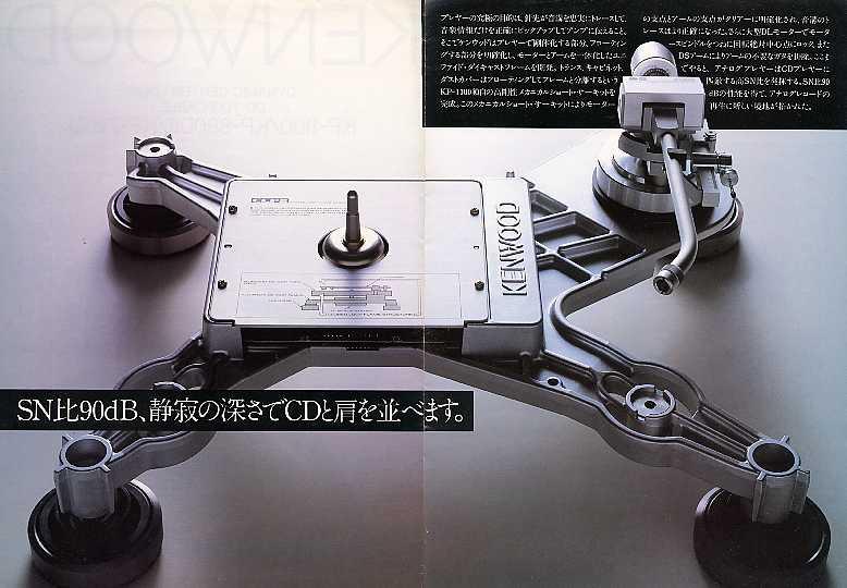 kp-1100-in.jpg