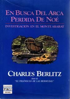 Libros de ovnis alquimia criptozoologia misterios enigmas for En busca del arca perdida