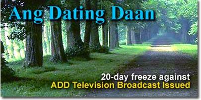 history-dating-daan-free-sex-porn-xxx