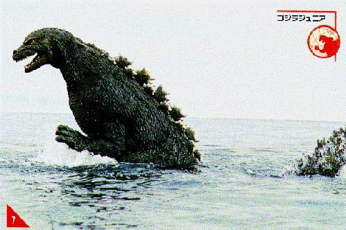 Godzilla Profile