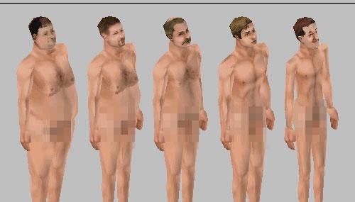 Nudes: Blurred? Click to remove.
