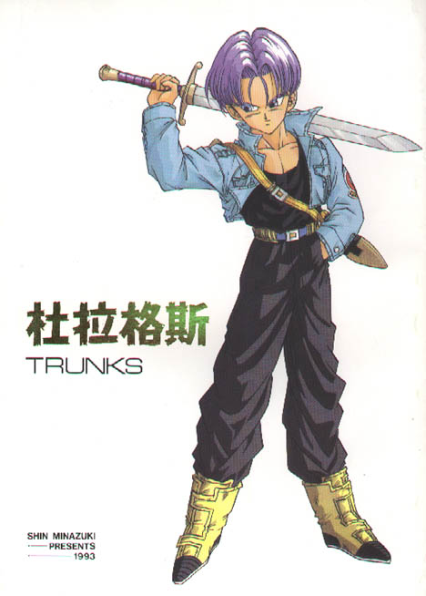 Future Vegeta Dragon_Ball_Z