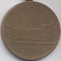 [Djiboutibahn]