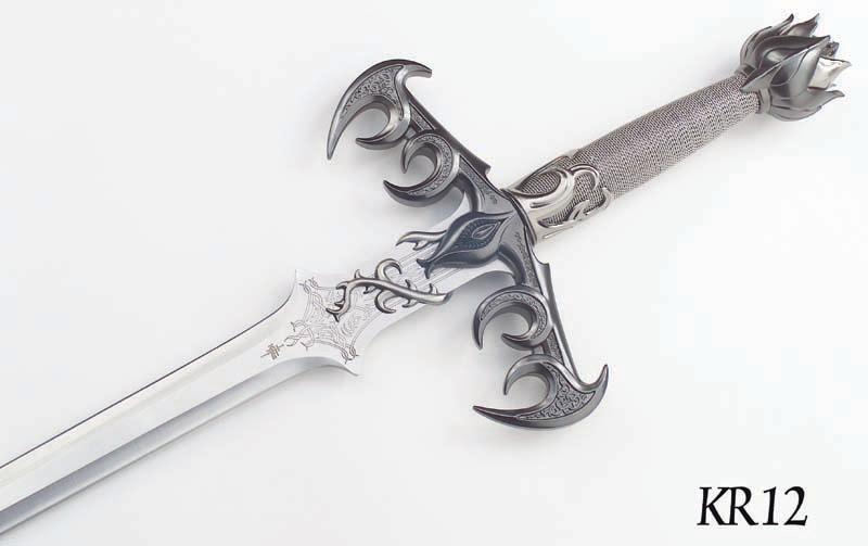 my weaponry