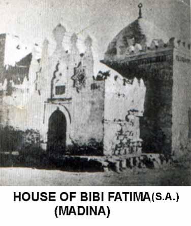 imam hussain house - photo #2