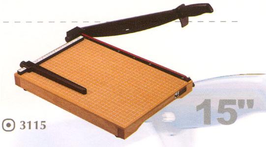 guillotinas encuadernadoras plastificadoras guillotinas