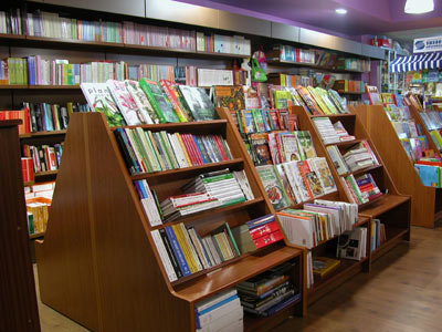 Literatura precio nico al libro beneficios dudosos - Mobiliario para libreria ...