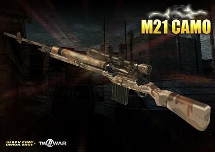 M14 Sniper Rifle Navy Seals | www.pixshark.com - Images ...