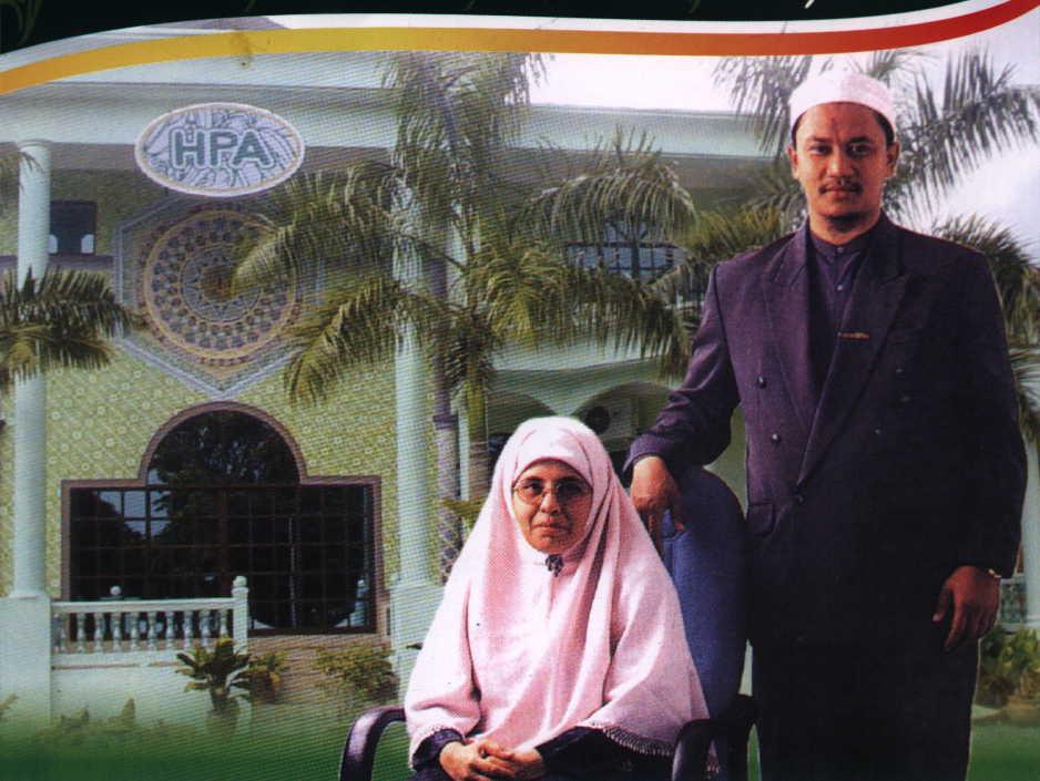hpa industries sdn bhd Produk hpa industries sdn bhd 94 likes produk kesihatan dan halal (muslim produk.
