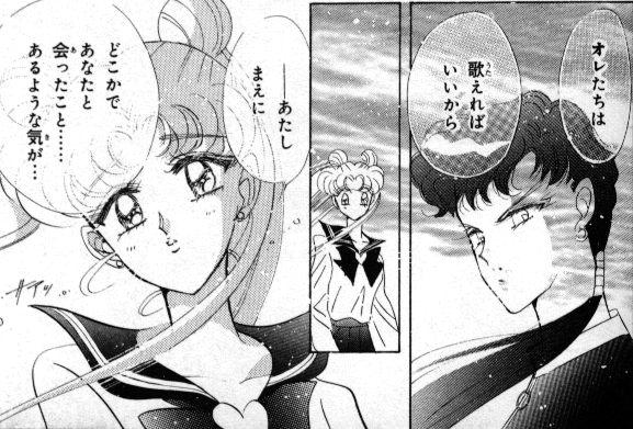 usagi and seiya meet the press