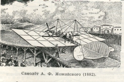[Bild: mozajski_1882.jpg]