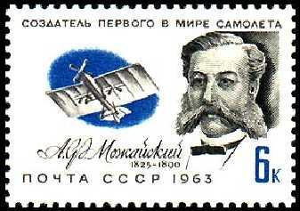 [Bild: mozajski_stamp.jpg]