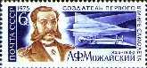[Bild: mozajski_stamp_1975.jpg]