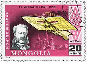 [Bild: mozajski_stamp_mongolia.jpg]