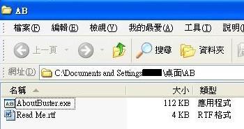 Usb camera-b4.04.27.1