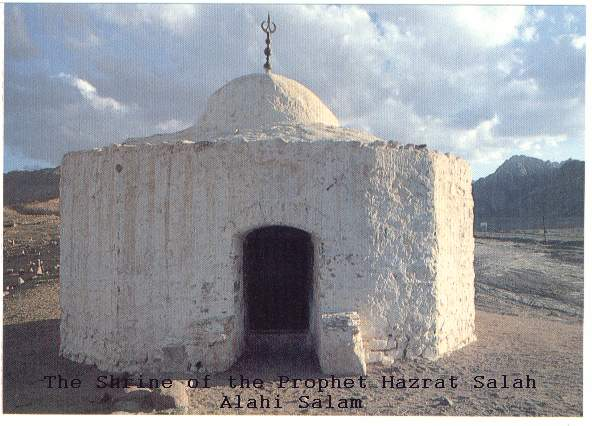 Junaid Ahmad - Holy Graves of Hazrat Imam Hussain (RA ...