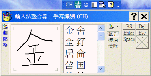 chinese language pack for windows xp free