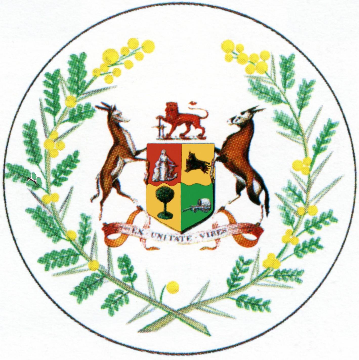 Armoria Unionrepublic Of South Africa