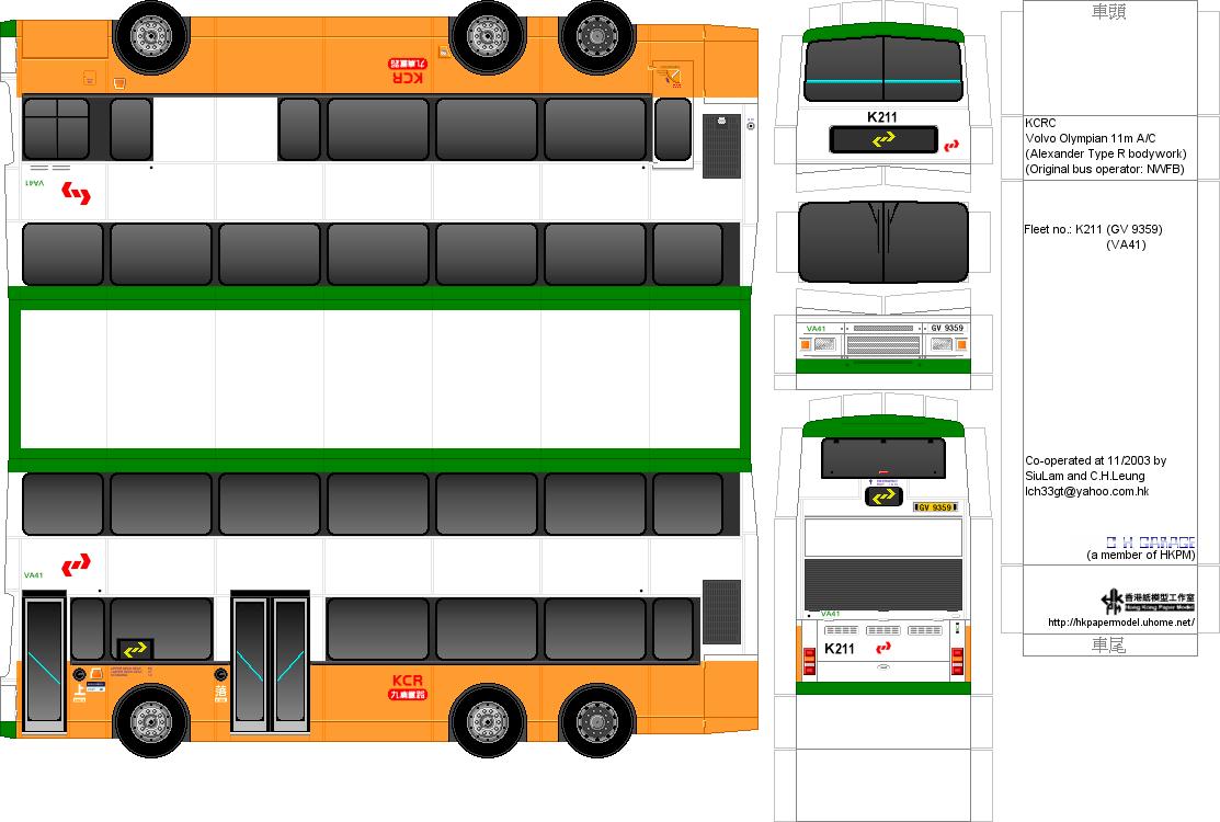 New World First Bus
