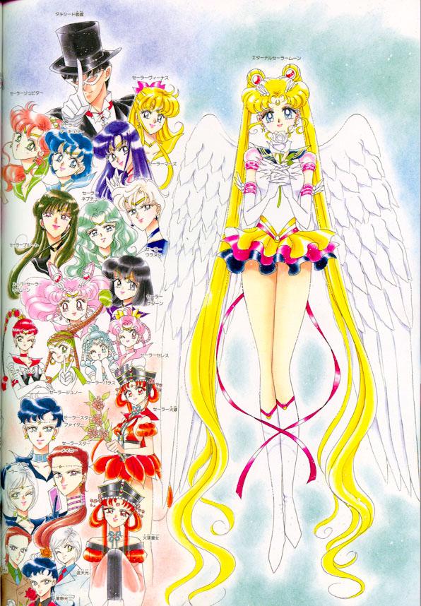 Eternal Sailor Neptune Manga The cast of Sailor Stars