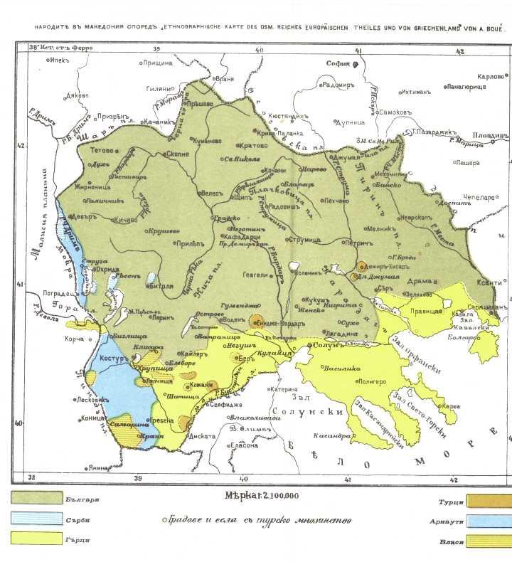 History of macedonia macedonia macedonian cities macedonia faq bulgarian historical heritage in macedonia macedonian cities publicscrutiny Image collections