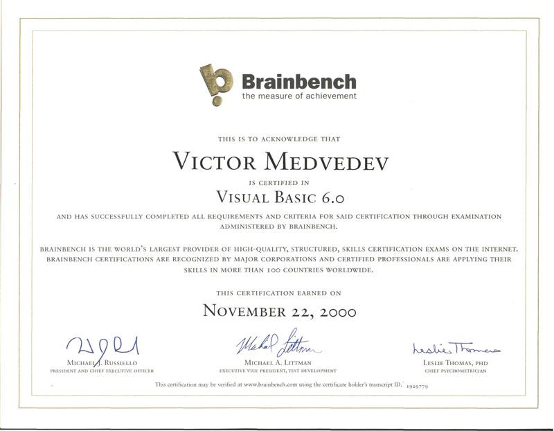 Resume. Programmer. Application Developer. System Engineer. Database Administrator. VB. ASP.NET