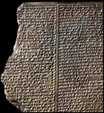similarities in the mesopotanian and hebrew flood stories Similarities between the account of noah's flood in the hebrew scriptures and the mesopotamian flood tales are great and obvious despite some lesser differences, there is no reasoned body of opinion that claims they are unrelated.