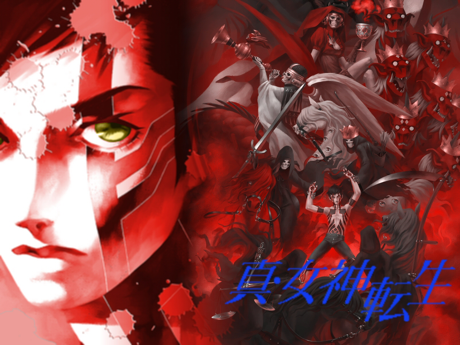 SMT / Persona Diskussionsthread Smt