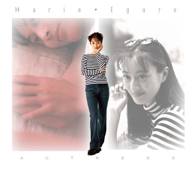 Marie Eguro Net Worth