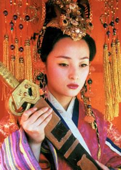 Ming song lyrics