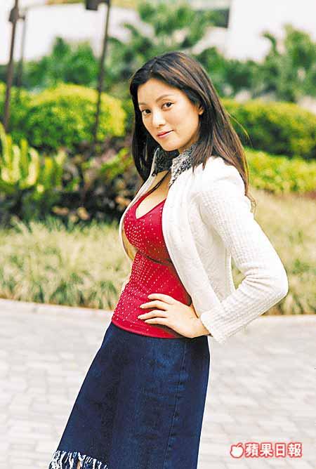 Diana Pang Nude Photos 66