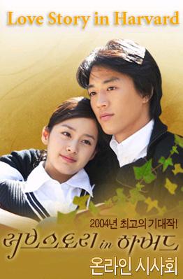 Love Story in Harvard 2004 HD | монгол хэлээр