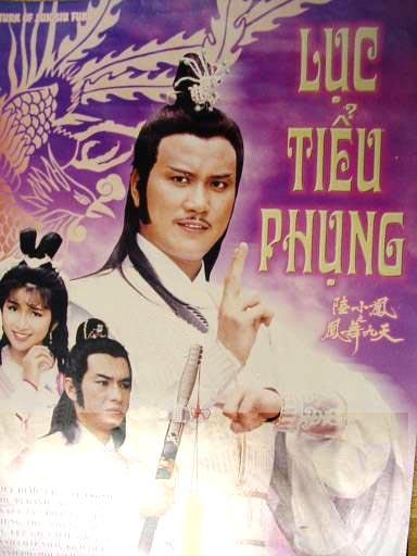 Lục Tiểu Phụng - The Return Of Luk Siu Fung (TVB) (1986) (40 Tập FFVN Lồng Tiếng)