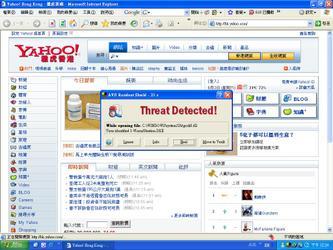 6月1日-這天亦是我電腦中了 msn 新病毒 photo.zip