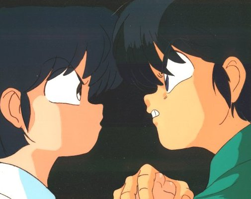 I Think This Is Probably From One Of The Last Episodes Since Ranma In His Green Outfit Dont Know For Sure Though My First And Akane Cel
