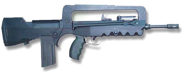 famas f1 Famas Piyade Tüfeği Hakkında Bilgi
