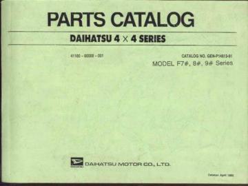 daihatsu diesel dl41 dl42 dl51. Black Bedroom Furniture Sets. Home Design Ideas