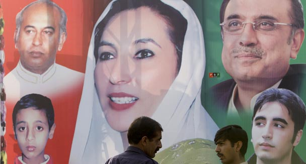 essay on benazir bhutto Read bhutto benazir free essay and over 88,000 other research documents bhutto benazir bhutto, benazir, pronounced boo toh, behn uh zihr (1953-), served as prime minister of pakistan from 1988 until 1990 and.