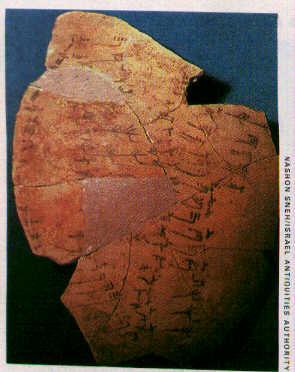Israeli Potsherd 7-8 century BCE