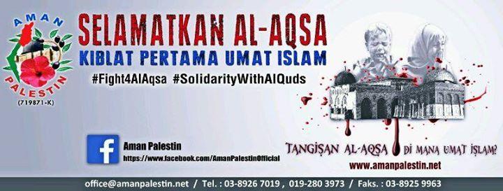 TANGISAN AL-AQSA - DIMANA UMAT ISLAM