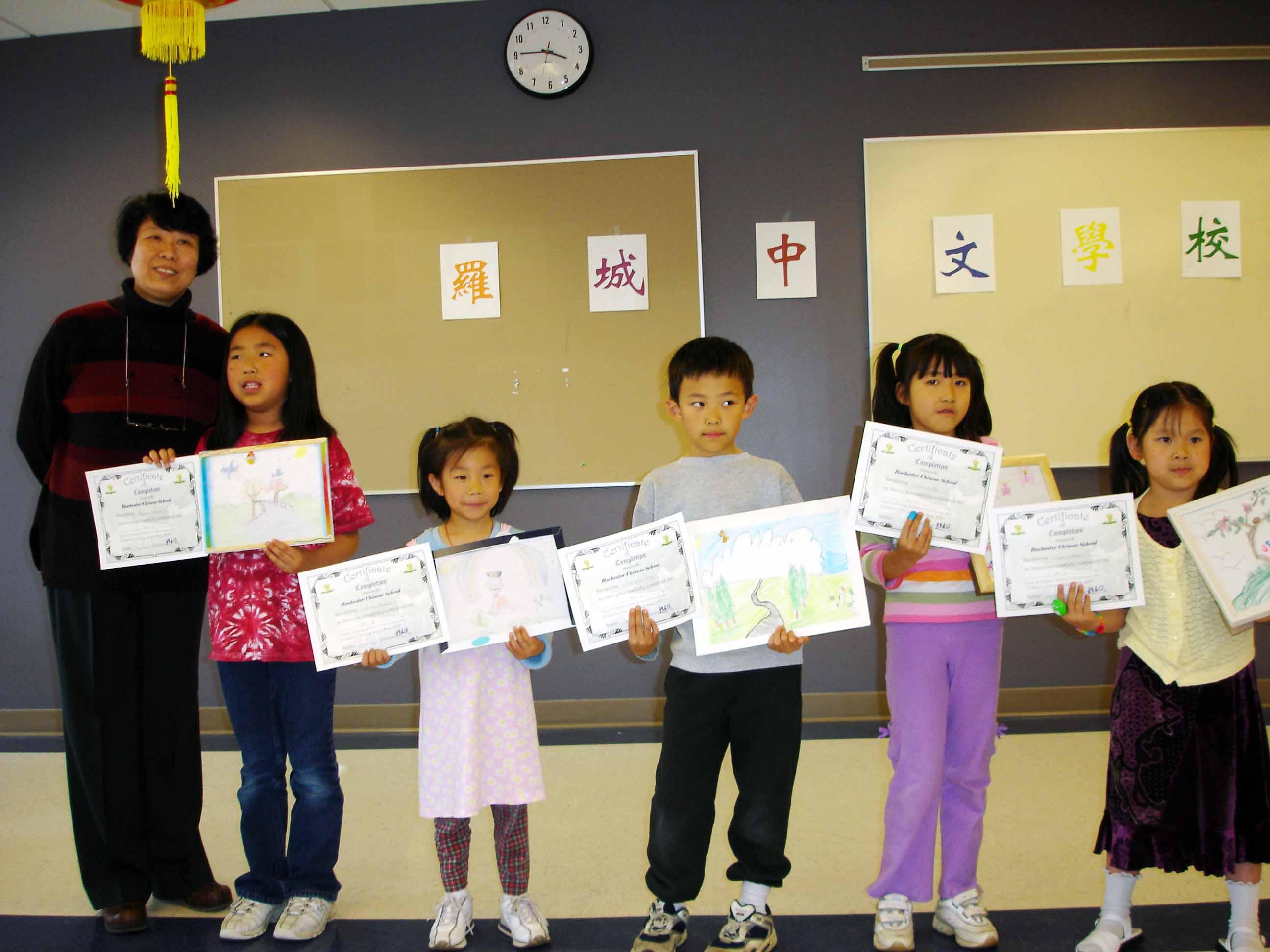 Rochester Chinese School - Calendar