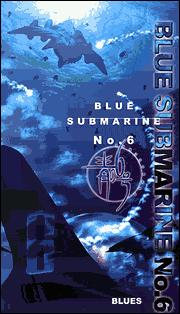 blue submarine no6 essay