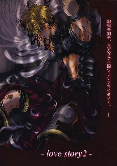 Dark Image Of Manga Vash Without His Coatextremely Well Drawn