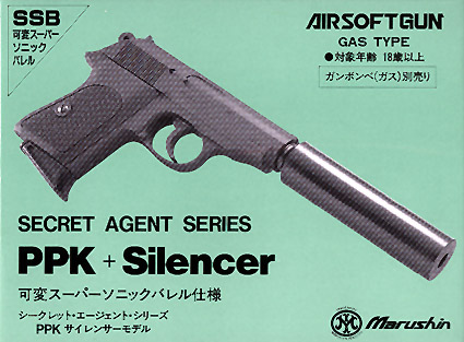INFRARED's review of the Marushin Secret Agent Walther PPK